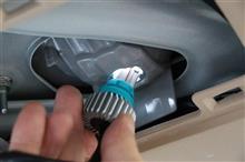 シェアスタイル発!次世代T16 LEDバックランプ「Z BACK LAMP」 を付けてみました【PR】