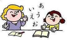 日本語メタルについて