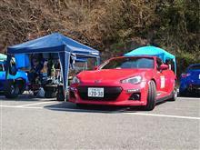 2017JAF関東ジムカーナ選手権Rd.2 in さるくら