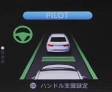自動ブレーキ誤解で事故? ぐるドラ360で録画を! プロテクタ