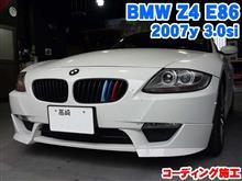 群馬県よりご来店!BMW Z4クーペ(E86) コーディング施工
