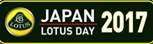 オートカージャパンのイベントレポートに搭載されてました。