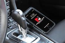991携帯ホルダー