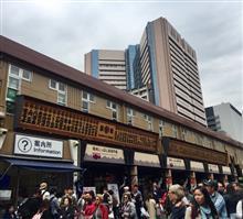東京は生憎の天気。