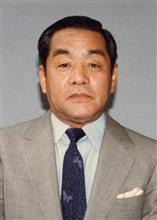 後藤美代子さん(86)死去...」...