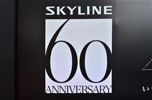 スカイライン生誕60周年