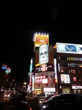 今年も札幌行って来ました( ´艸`)ムププ