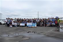 #スバコミメンバー 浜名湖オフ2017 参加表明板 みんカラver.