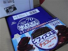 モラタメ.netさんのチョコレートでおすそ分け