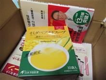 日本予防医薬 イミダペプチドスープ 濃厚コーンクリーム仕立て