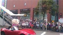 大岡祭とちがさき産業フェアで