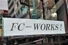 ★酔っぱらい!食いしん坊!マイクロバスでサファリパークに突入でメンバーさん大興奮!(笑)FC-WORKSバスツアー開催です♪