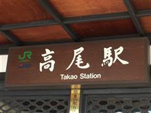 東京出張中ぅぅううデス
