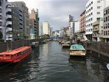 神田川遡上