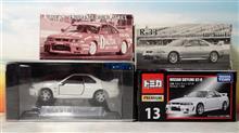 """トミカプレミアム No.13 日産 スカイライン GT-R ( R33 )の観察中。旧リミテッドの""""V-Spec""""なんかとも只今比較中なう♪"""