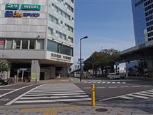 大阪府道30号大阪和泉泉南線「天満橋」交差点