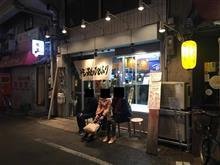 【くそオヤジ最後のひとふり 】あさりらーめん & 貝餃子?(;´д`)
