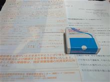 N-BOXの燃費