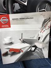 可愛いから、NISSANの車欲しくなる💕