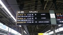 今週2回目の大阪