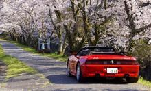 桜2017とフェラーリ