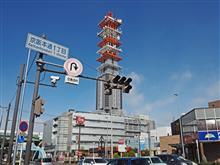 国道1号「京阪本通1丁目」交差点