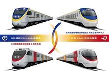 8000系S6編成を台湾鉄路ラッピングと事故でダイヤが・・・