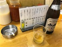 日本食NO.1決定‼️