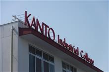 関東工業自動車大学校クラシックカーフェスティバルへ