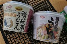 カップうどん(生麺)