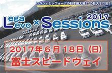 ◇LS2017◇お便り Vol.2(協賛/出展/出店情報)