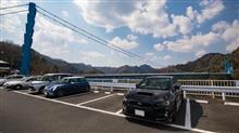 ドライブ-茨城県「竜神大吊橋」東京都「隅田川の夜景」-