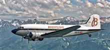 ブライトリング DC-3 ワールドツアーIN熊本