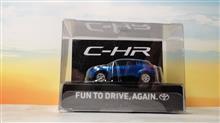 訳あって郵便局@賛否両論なトヨタC-HRのプルバックカー。