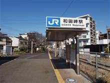神戸市道「和田岬駅前」交差点