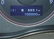 10万キロ到達
