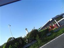 神戸往復 1,000km