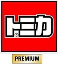トミカプレミアム タカラトミーモール限定 日産 スカイライン 2000 HT ターボ RS