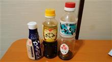 九州の醤油