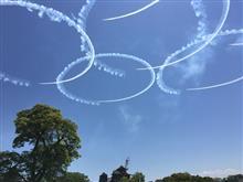 熊本飛翔祭