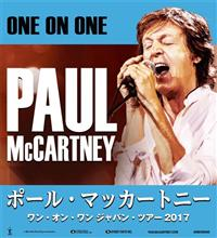 PAUL McCARTNEY 2017  ONE ON ONE JAPAN Tour TOKYO DOME