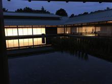 京都迎賓館へ