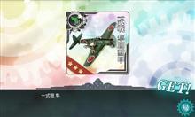 【艦これ】E-2甲戦力ゲージ