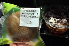 宇治抹茶薫る もちっとパンケーキ(抹茶クリーム&粒あん)