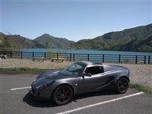 リベンジ・徳山ダム
