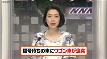 S660の事故ニュース(日テレニュースより)・・・・ショックを受けました・・・