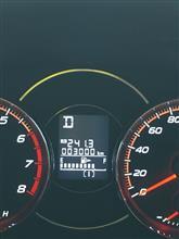 キリ番3000km!