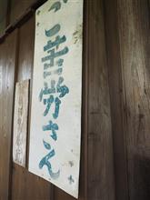 2736.6㌔、九州遠征日記 2日 万田抗~佐世保絶景~長崎野母崎編