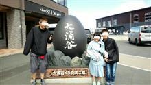 箱根に行って来ました!