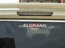 E52 ELGRAND OWNER′Sステッカーを♪
